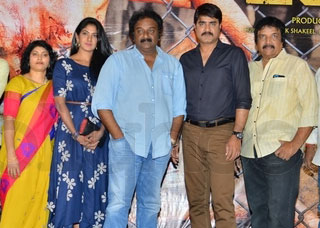 Operation 2019 Movie Trailer Launch Photo Gallery