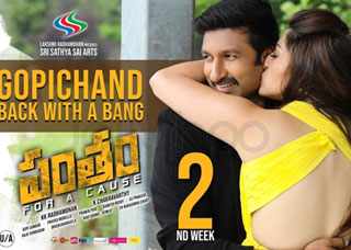 Pantham Movie Poster Designs
