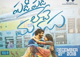 Padi Padi Leche Manasu Movie Poster Designs