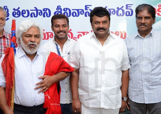 Pantham Movie Song Launch By Talasani Srinivas Yadav Photo Gallery