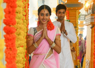 Parichayam Movie Photo Gallery