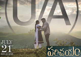 Parichayam Movie Poster Designs