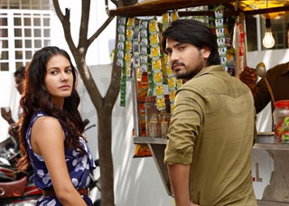 Raju Gadu Movie Photo Gallery