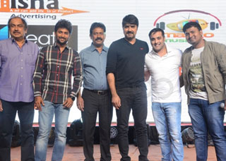 Raa Raa Movie Pre Release Event Photo Gallery