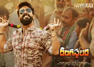 Rangasthalam Movie Poster Designs