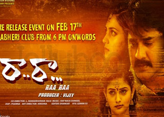 Rara Movie Poster Designs
