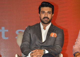 Ram Charan Teja Photo Gallery 13