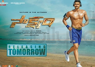Sakshyam Movie Poster Designs