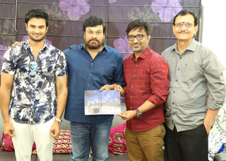 Sammohanam Movie Team Celebrates Success With Chiranjeevi