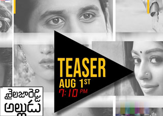 Shailaja Reddy Alludu Movie Poster Designs