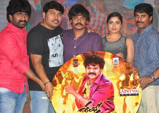 Shambho Shankara Movie Audio Launch Photo Gallery