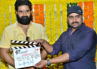 Sree Vishnu Movie Opening Photo Gallery