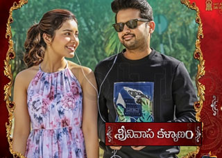 Srinivasa Kalyanam Movie Poster Designs