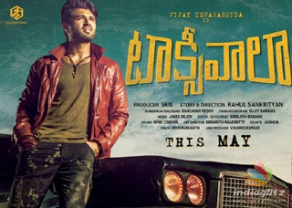 Taxiwala Movie Trailers