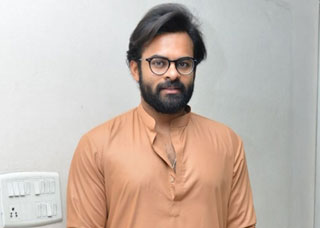Tej I Love You Movie Trailer Launch Photo Gallery