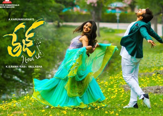 Tej I Love You Movie Poster Designs