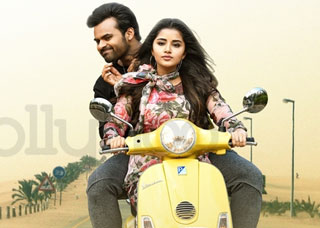 Tej I Love You Movie Photo Gallery