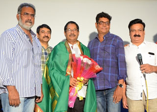 Telugu Film Chamber Of Commerce Press Meet Photo Gallery