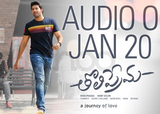 Tholi Prema Movie Poster Designs