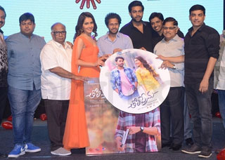 Tholi Prema Movie Audio Launch Photo Gallery