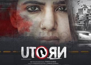 U Turn Movie Poster Designs