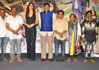 Uh Pe Ku Ha Movie Press Meet Photo Gallery