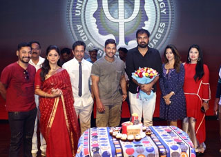 Vakkantham Vamsi Birthday Celebrations Photo Gallery