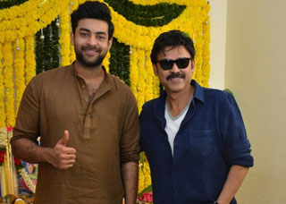Venkatesh And Varun Tej F2 Movie Launch Photo Gallery