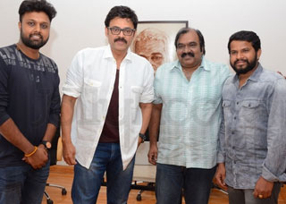 Venkatesh Launched Rama Rama Re Song Photo Gallery