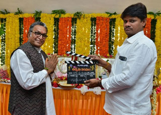 Vudhyama Simham Movie Opening Photo Gallery