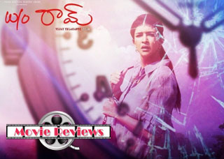 W/O Ram Movie Review