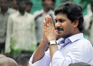 YS Jagan Padayatra crosses 200th day milestone.