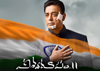 Vishwaroopam 2 Movie Trailers